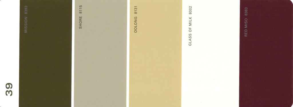 Martha Stewart Paint 5-Color Palette Card #39