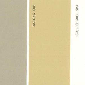 Martha Stewart Paint 5-Color Palette Card #39