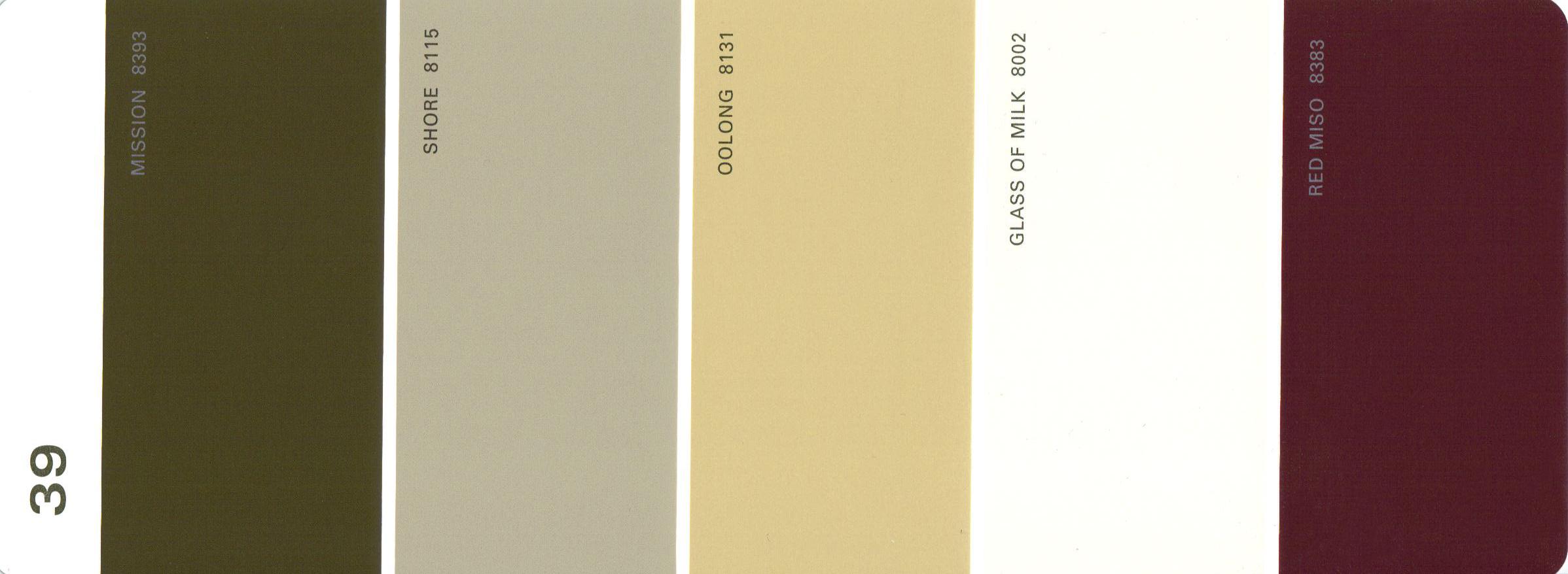 Martha stewart paint 5 color palette card 03 for Martha stewart exterior paint colors